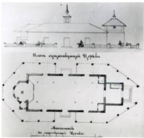 Фасад и план