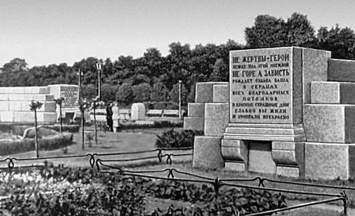 памятник Жертвам революции в Петрограде на Марсовом поле