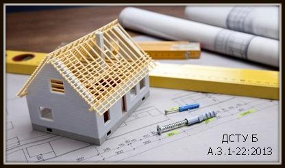 приклад визначення тривалості будівництва