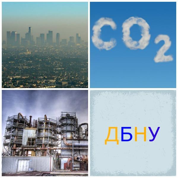 Воздух городов загрязняется не только выхлопными газами