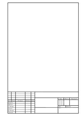 Скачать Шаблон рамок для ms word со штампами формат a бесплатно  шаблон рамок для ворда