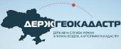 держгеокадастр Украіни